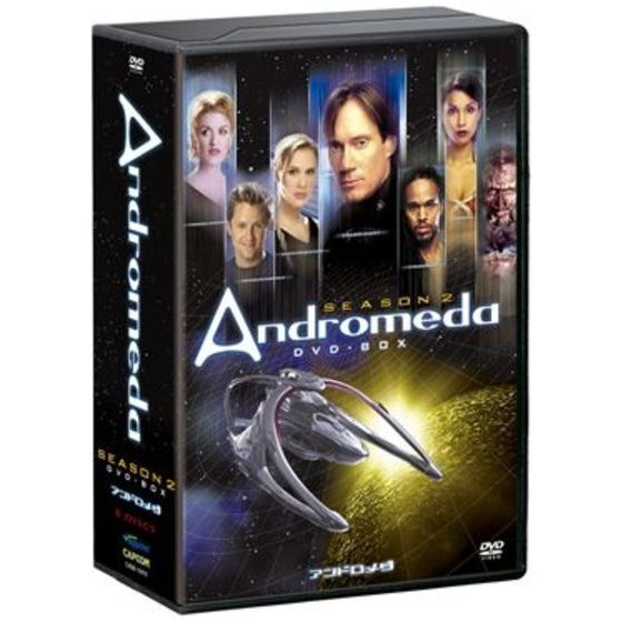 Gene Roddenberry's Andromeda DVD Box