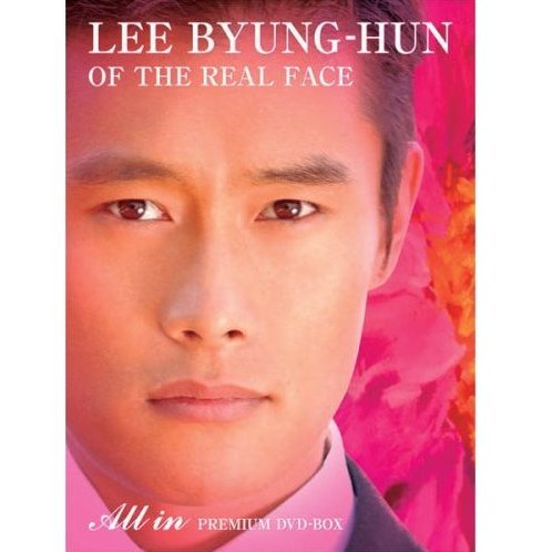 Lee Byung-Hun Of The Real Face In All In Premium DVD Box