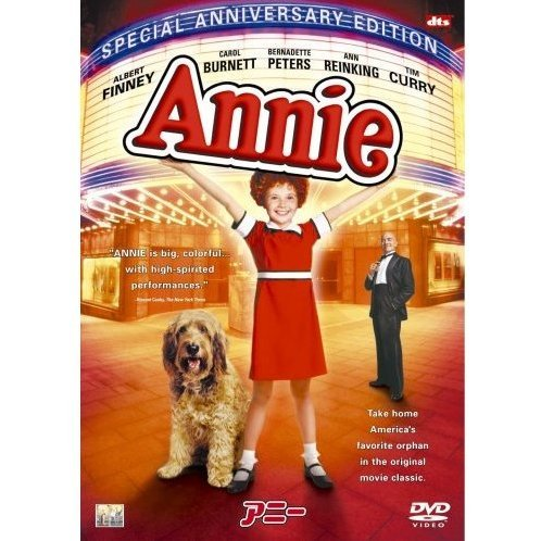 Annie [Limited Pressing]