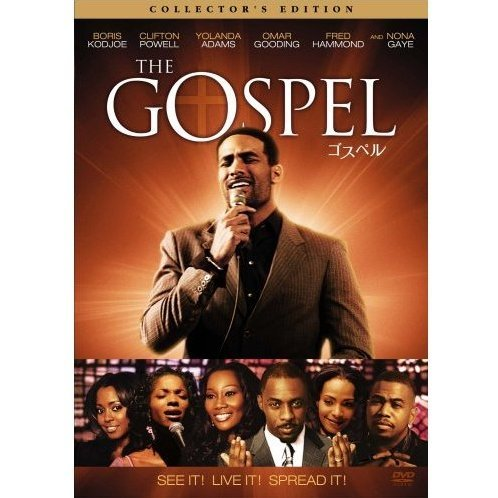 The Gospel [Limited Pressing]