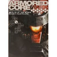 Armored Core: Nexus Official Perfect Guide