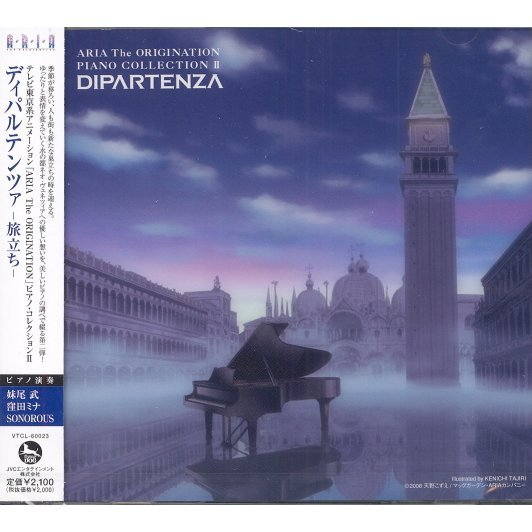 Aria The Origination Piano Collection 2