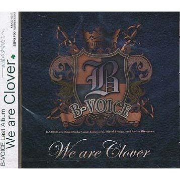 Last Album - We Are Clover
