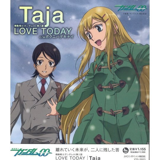 Mobile Suit Gundam 00 Add-in Song: Love Today