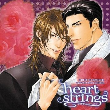 Be X Boy CD Collection Heart Strings