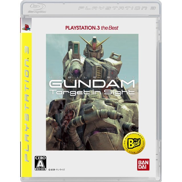 Mobile Suit Gundam: Target in Sight (PlayStation3 the Best)