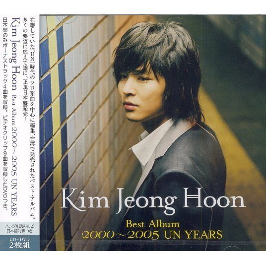 Kim John-Hoon Best Album 2000 - 2005 UN Years [CD+DVD]