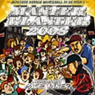 Master Blaster 2008 Japanese Reggae Dancehall In De High 3