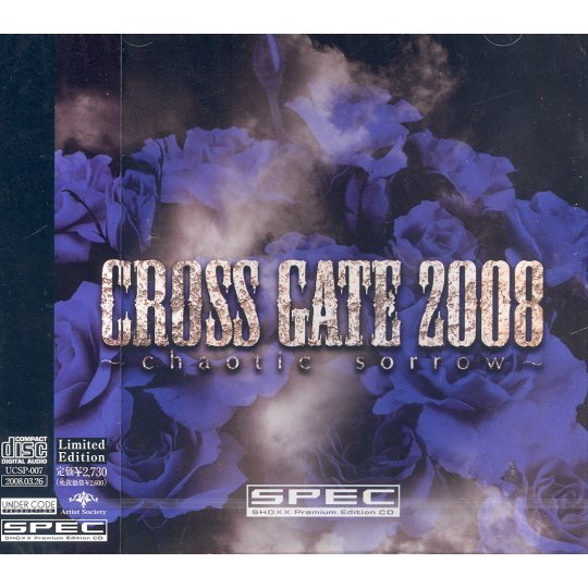 Cross Gate 2008 - Chaotic Sorrow [Limited Edition]