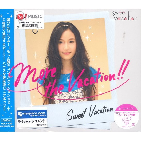 More The Vacation [CD+DVD Limited Edition]
