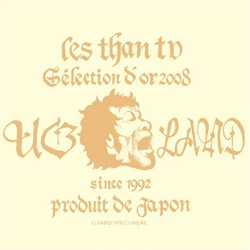 U.G Land [CD+DVD]