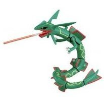 Pokemon Diamond & Pearl Non Scale Action Figure: Rayquaza
