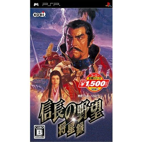 Nobunaga no Yabou: Shouseiroku (Koei Selection)