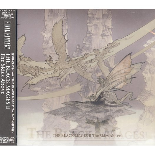 The Black Mages II -The Skies Above-