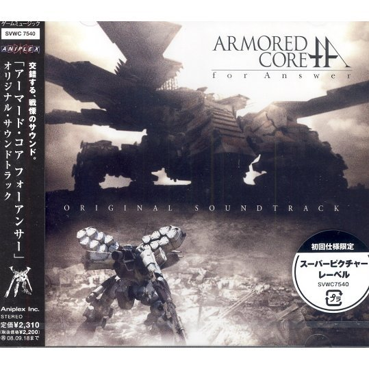 Armored Core: For Answer Original Soundtrack