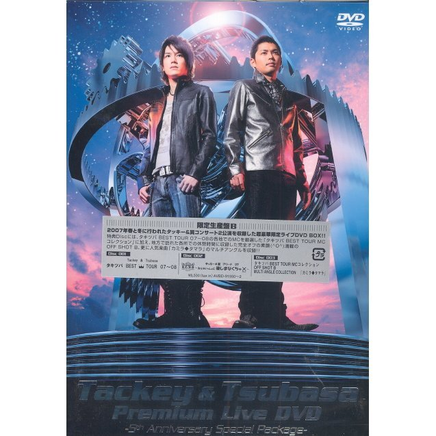 Tackey & Tsubasa Premium Live DVD - 5th Anniversary Special Package [Limited Edition Jacket B]