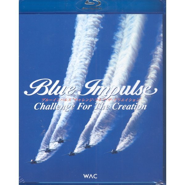 Blue Impulse Challenger For The Creation