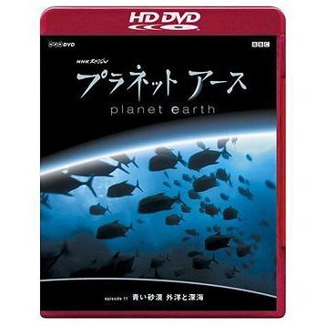NHK Special Planet Earth Episode 11 Sogen Inochi Semegiau Daichi
