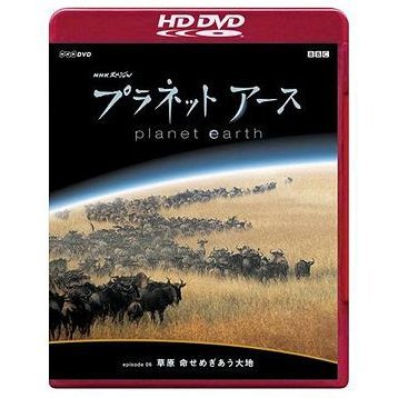 NHK Special Planet Earth Episode 6 Sogen Inochi Semegiau Daichi