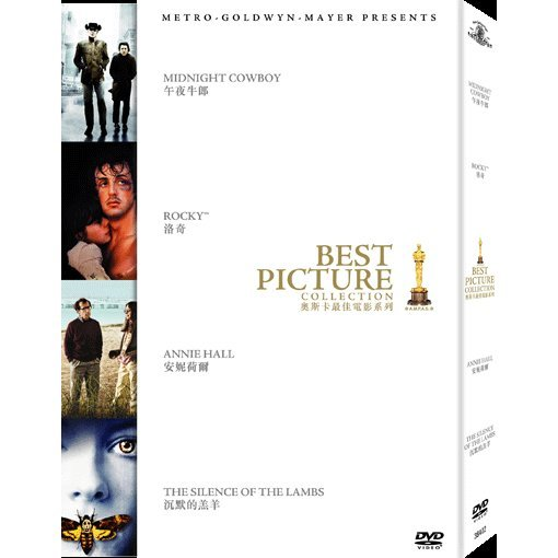 Best Picture Collection [4-Discs Boxset]
