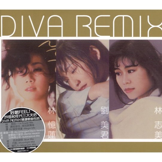 Diva Remix [3CD]