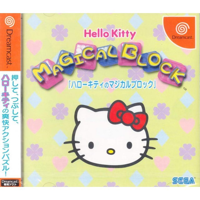 Hello Kitty no Magical Block