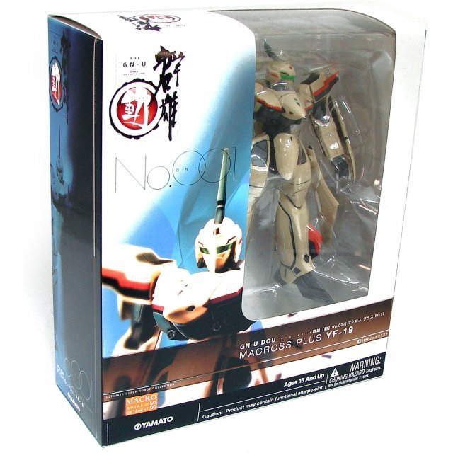 Macross Plus Non Scale Pre-Painted PVC Figure: YF-19 Battroid