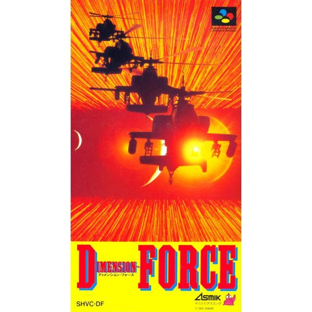 Dimension Force