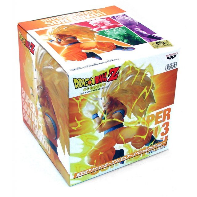 Dragon Ball Z Super Saiyan 3 Pre-Painted Figure: Son Gokou