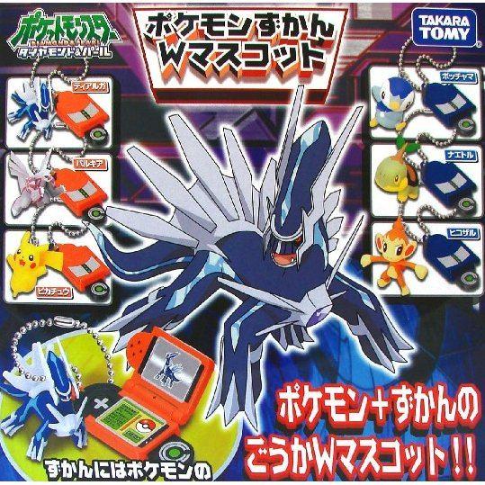 Pokemon Diamond /& Pearl Japanese Palkia Keychain