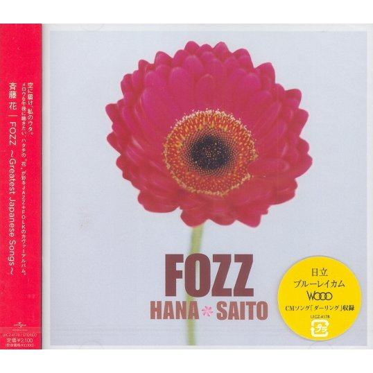 Fozz - Greatest Japanese Songs