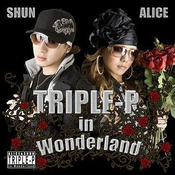 Triple-p In Wonderland