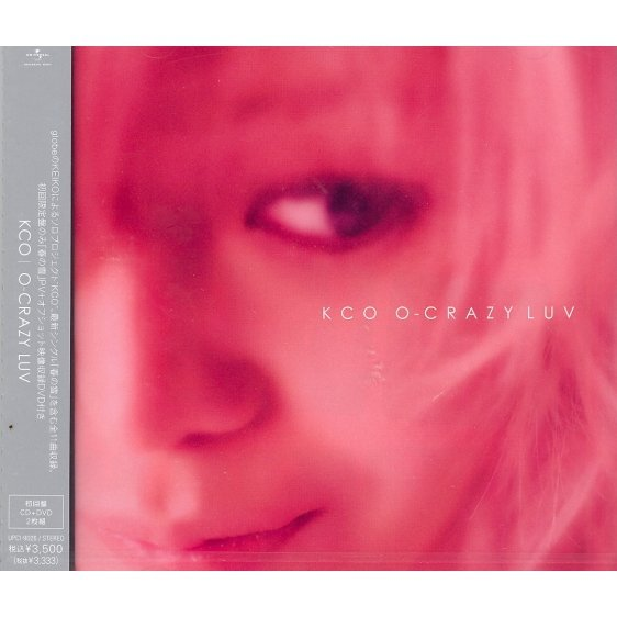 O-crazy Luv [CD+DVD Limited Edition]