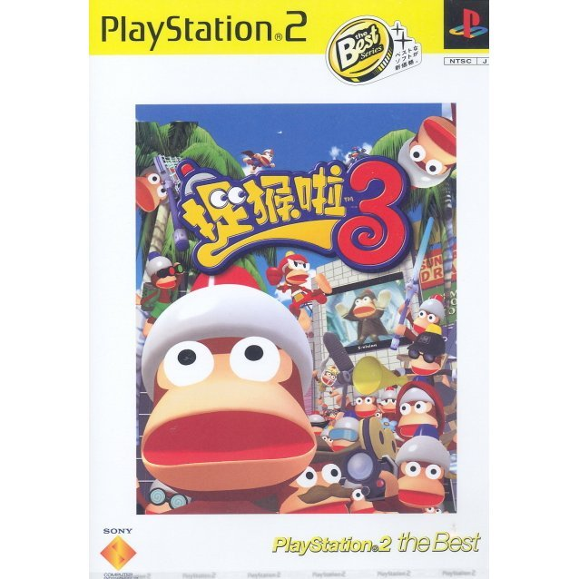 Ape Escape 3 (Chinese language Version) (PlayStation2 the Best)
