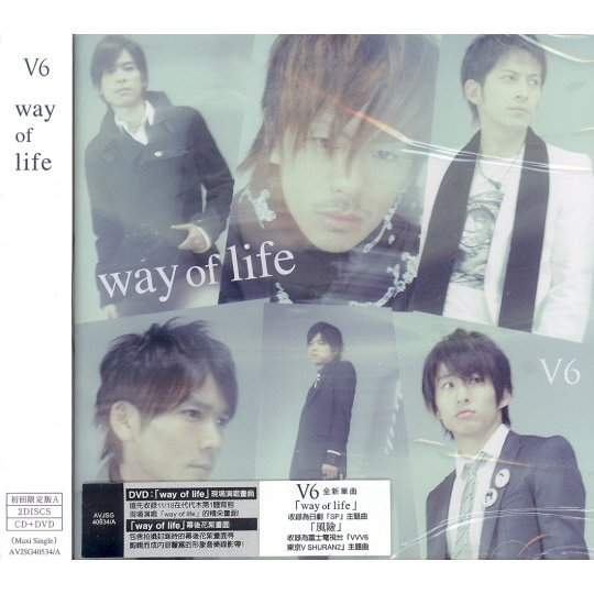 Way of Life [CD+DVD]