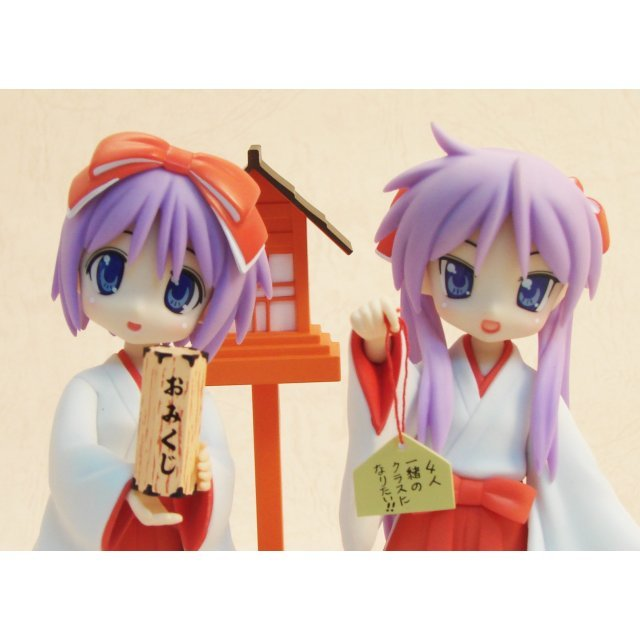 Dream Tech Lucky Star Non Scale Pre-Painted PVC Figure: Hiiragi Kagami & Hiiragi Tsukasa (Limited Version)
