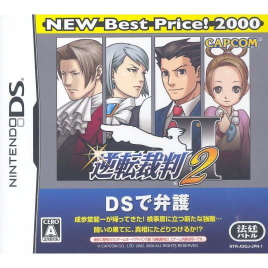Gyakuten Saiban 2 (New Best Price! 2000) / Phoenix Wright: Ace Attorney Justice for All