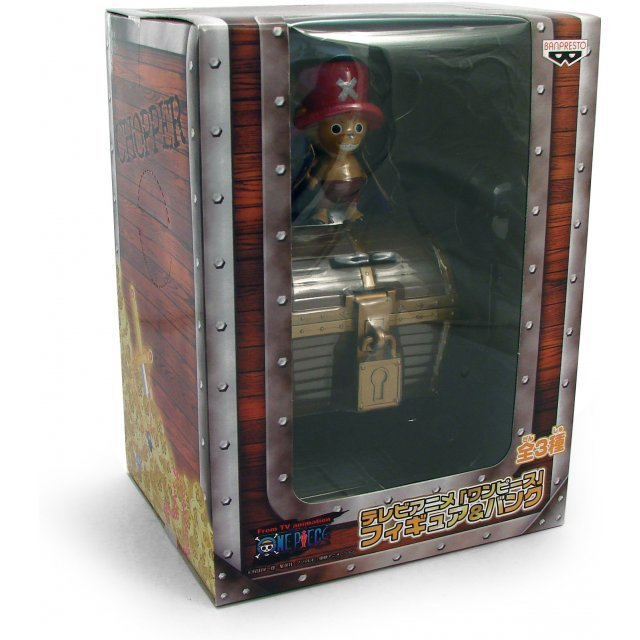 One Piece Piggy Bank Figure: Chopper Type C