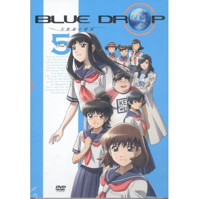Blue Drop Tenshi Tachi No Gikyoku Vol.5