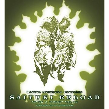 Saiyuki Reload Even A Worm Vol.3 Comic Zerosum Drama CD Collection