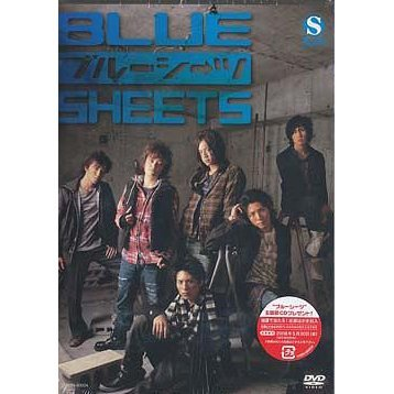 Blue Sheets DVD
