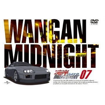 Wangan Midnight 7