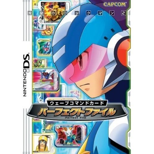 Ryuusei no RockMan 2 Wave Command Card Perfect File
