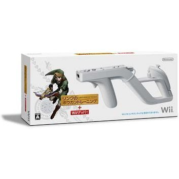Wii Zapper with Link's Crossbow Training