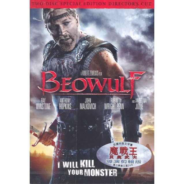 Beowulf [2-Discs Director's Cut Edition]