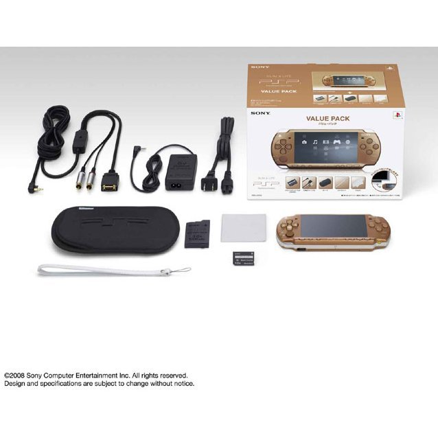 PSP PlayStation Portable Slim & Lite - Mat Bronze Value Pack (PSPJ-20002)
