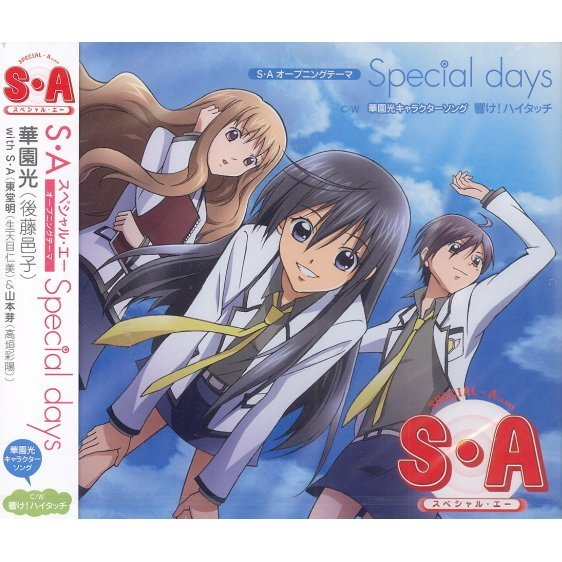 Special Days (S A Special A Intro Theme)