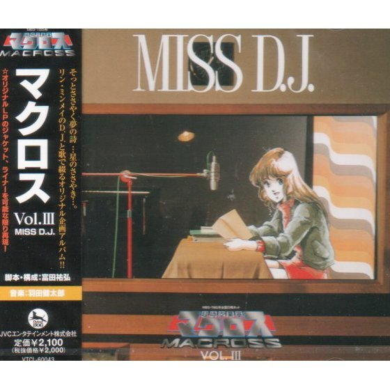 Macross Vol.III Miss D.J.