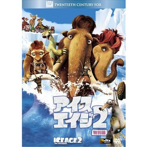 Ice Age 2 - The Meltdown Special Edition