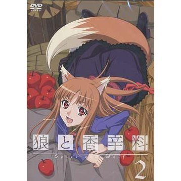 Okami To Koshinryo / Wolf And Spice 2
